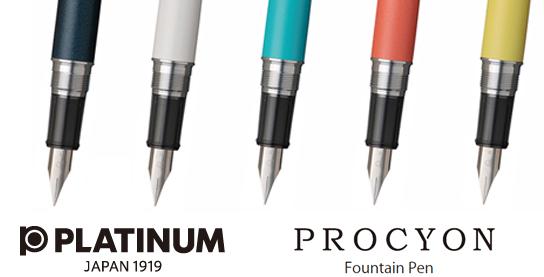 Platinum Procyon Vulpen